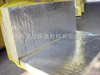 屋面岩棉板标准规格标准型号==可