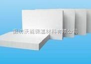 粘鋁箔防水型硅酸鹽板 價格及報價