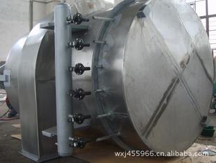 骨粉专用高效混合机 骨粉专用混合机 骨粉混合机
