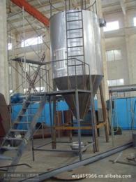 鹿茸专用高速离心喷雾烘干干燥机