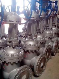 Z40H碳钢闸阀温州