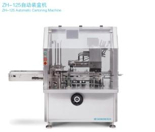 供应亿首 zh-125 装盒机 自动装盒机 全自动装盒机 药品装盒机