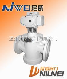 SM-C动态平衡电动调节阀
