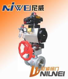 调节阀:ZSHR气动O型球阀