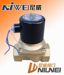 2W黄铜电磁阀