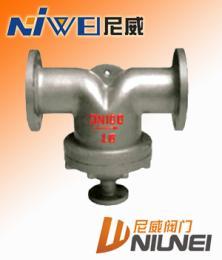 UFS铸钢汽水分离器