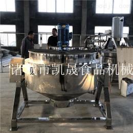 KS-2000L食品燃气夹层锅