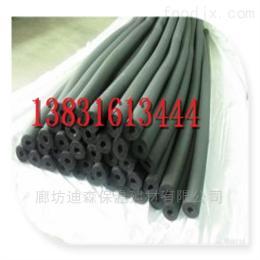 供应橡塑管厂家,衡水橡塑保温管批发商