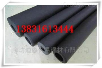 昌邑高密度橡塑保溫板,管生產廠家