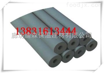 復合橡塑保溫材料廠家代理商,報價