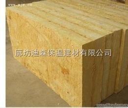 孟州岩棉保温板厂家