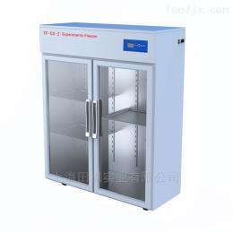 实验层析冷藏柜 层析实验冷却设备