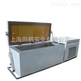 田枫实验室低温冰箱TF-40-50-LA