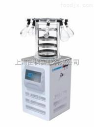 *实验室冷冻干燥机