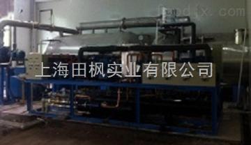 硅油凍干機型號全可定制