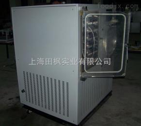 冷凍式干燥機型號全可定制
