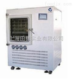 凍干機型號全可定制