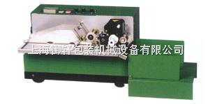 MY-380食品袋打码机
