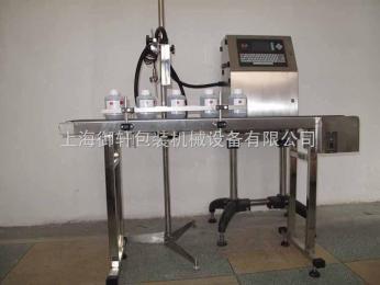 M180电子产品喷码机,疫苗日期喷码机,鸡蛋喷码机,打码机