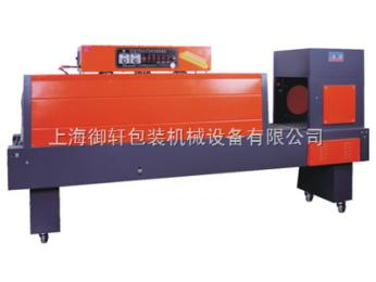BSE系列PE膜热收缩包装机
