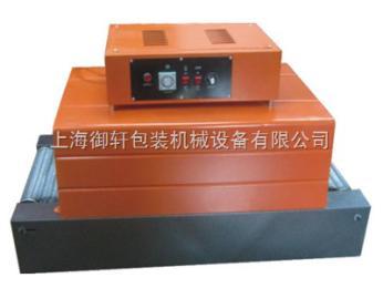 BSX-400台式热收缩包装机。卧式热收缩包装机,落地式热收缩机