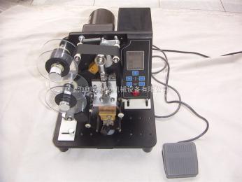 HP-23生产日期打码机,色带打码机,包装袋日期打码机