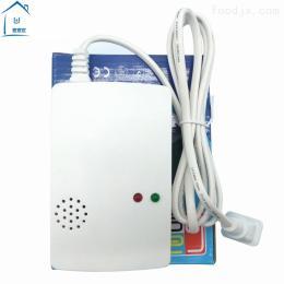 SG-2008C厨房煤气 厂家 家用燃气泄漏感应器批发 天然气探测器价格