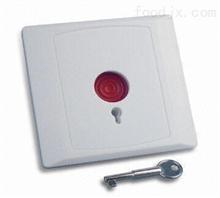PB-28B八六盒緊急按鈕批發 鑰匙復位按鈕廠家