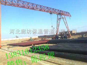 漳州冷热水保温管供应,漳州冷热水保温管品牌