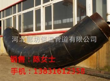 →冷热水保温管供销←