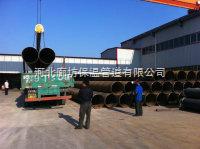 供應北京聚氨酯保溫瓦殼//聚氨酯發泡保溫板價格//預制聚氨酯直埋保溫管