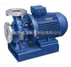 ISWH型臥式不銹鋼管道離心泵/循環水泵/不銹鋼離心泵