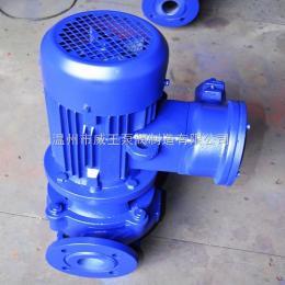 ISGB系列防爆型立式管道離心泵 循環離心水泵管道化工離心泵