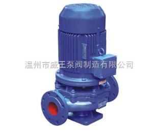 立式管道泵厂家:ISG系列立式管道泵