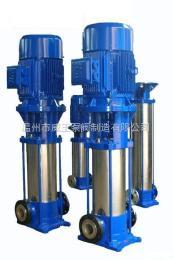 多级管道泵型号:GDL型立式多级管道泵