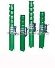 潜水泵厂家:QJ型系列深井潜水泵|井用潜水泵