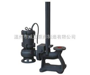 潜水泵厂家:WQ型系列无堵塞潜水排污泵