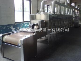 肇庆水产饲料微波膨化机