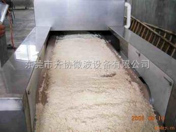 QX-60HM9干燥剂微波烘干机