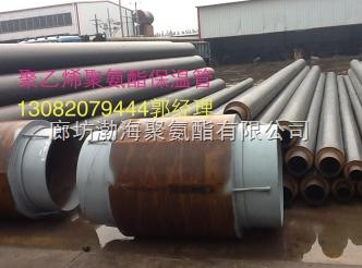 塔城冷热水保温管供销,管径219聚氨酯保温管厂家