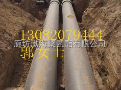 宜春聚氨酯直埋管图片,管径76冷热水保温管供应商