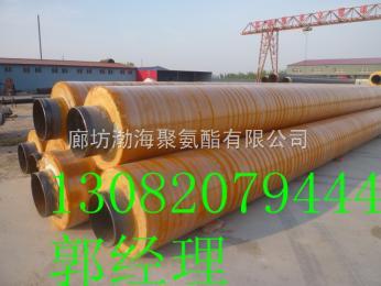 吉林省聚氨酯集中供热直埋式热水发泡保温管+及管件