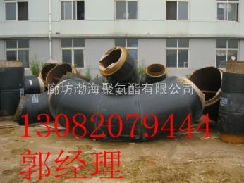 厂家供应DN377聚氨酯集中供热直埋式热水发泡保温管*及管件