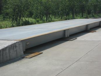 SCS常州地磅生产厂家6-24米地磅10-120-200吨地磅报价