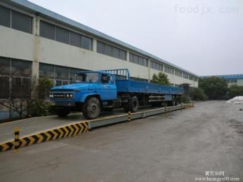 SCS海安地磅生产厂家6-24米地磅10-120-200吨地磅报价