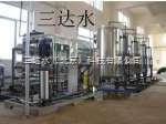 耐酸碱矿泉水设备