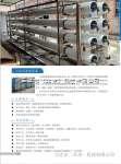 不锈钢药厂纯化水设备