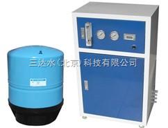 商用纯水机250L/H商务楼宇直饮纯水机