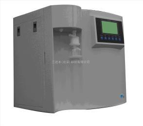 纯水机二级纯水机设备