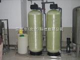 软水设备软水设备
